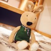 公仔 正版砂糖兔公仔毛絨玩具寶寶玩偶布娃娃可愛迷你兒童禮物創意女生jy【快速出貨八五折】