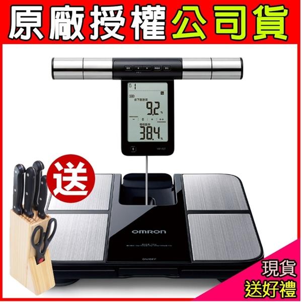 【送西華刀具6件組】OMRON歐姆龍 藍牙體重體脂肪計 HBF-702T HBF702T 體重機 體重計