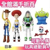 日版 TAKARA TOMY 玩具總動員4 超可動人偶 胡迪公仔 收藏景品 低單價 CP值高【小福部屋】