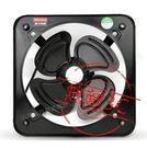 強力大風力工業鐵排風扇10寸換氣扇廚房窗臺油煙抽風機排氣扇【限量85折】