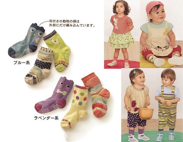 [韓風童品]秋冬必備 (3雙/組)男女童動物造型純棉防滑襪 卡通寶寶襪  點膠防滑襪 兒童襪 短襪