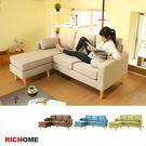 【RICHOME】經典款L型沙發組-4色蘋果綠色