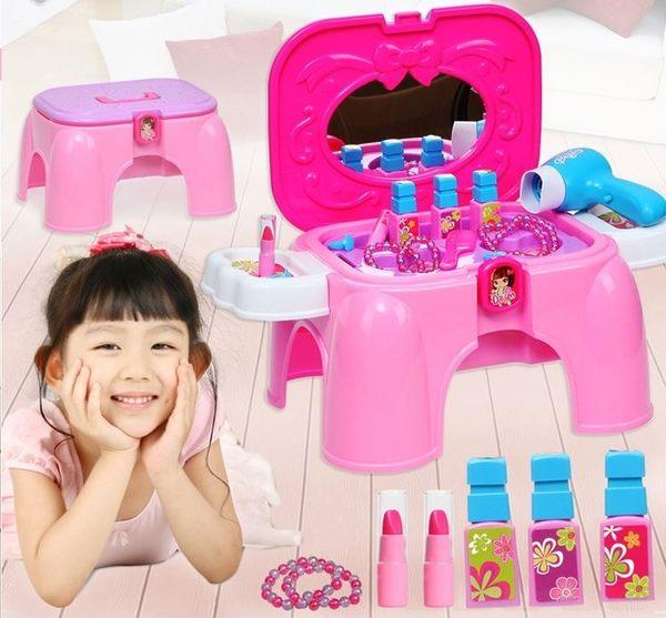 *粉粉寶貝玩具*多功能遊戲椅~梳妝台收納椅-兩用公主化妝台~收納可當兒童小椅子~超實用~