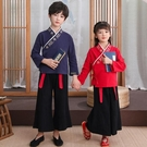 漢服男童國學服裝女童小學生經典誦讀三字經演出服古裝書童中國風 快速出貨