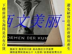 二手書博民逛書店【罕見】1948版《藝術的原型》布面精裝 銅版印刷 德國攝影先驅