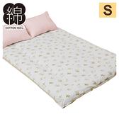 日式床墊套 LEPRE S 單人 折疊床墊 睡墊套 床包 NITORI宜得利家居