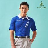 JOHN DUKE 時尚機能吸排POLO衫 - 藍