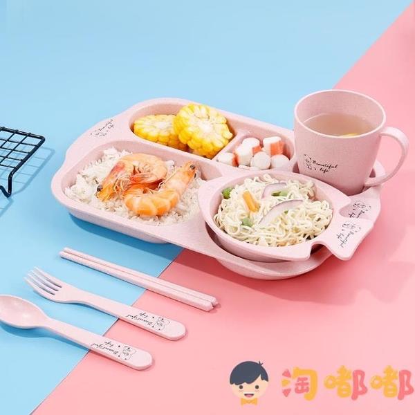 創意寶寶餐具套裝兒童餐盤分格家用防摔可愛吃飯碗輔食【淘嘟嘟】
