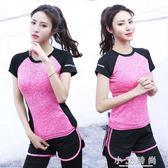 運動服  瑜伽服套裝女夏專業健身服戶外晨跑跑步運動套裝女春秋套裝 小艾時尚
