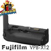 【24期0利率】FUJIFILM 垂直把手 VPB-XT2  (( X-T2 專用 ))