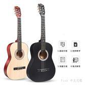 古典吉他初學者34寸36寸30寸新手入門學生男女練習木吉他通用樂器 KB5748【pink中大尺碼】
