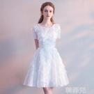 晚禮服 晚禮服女新款平時可穿短款白色學生宴會氣質小個子顯瘦連身裙 韓菲兒