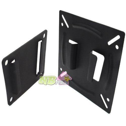 壁掛式液晶螢幕支架 ( 壁掛架 ) -- 適用LCD14-24吋