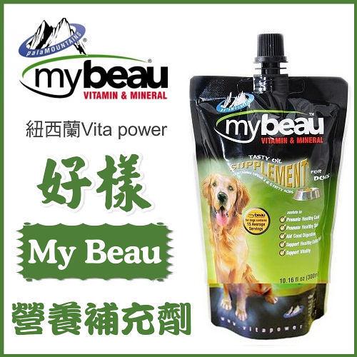 *KING WANG*好樣(My Beau) 狗用液態營養補充劑加量包 夏日皮膚救星-1500ml//效期:2021/10