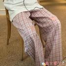 寬管褲褲子女裝夏季2021新款設計感休閒格子褲小個子薄款闊腿褲拖地長褲 愛丫 新品