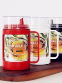 油瓶 日本ASVEL玻璃油壺防漏油瓶 家用醬油瓶調味瓶防掛油 帶刻度帶蓋 曼慕衣櫃
