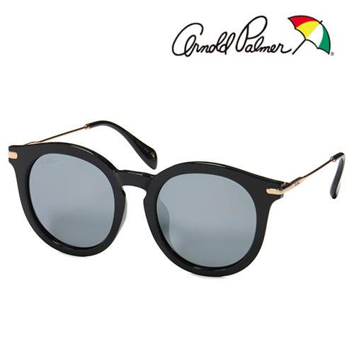 【花雨傘Arnold Palmer】 女款偏光太陽眼鏡 AP11688-C025