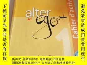 二手書博民逛書店alter罕見a1 ego(附光盤)Y200392 hachette hachette