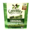 【培菓平價寵物網】Greenies 新健...
