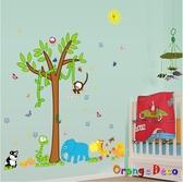 壁貼【橘果設計】森林 DIY組合壁貼 牆貼 壁紙 壁貼 室內設計 裝潢 壁貼