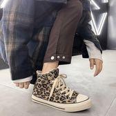 豹紋帆布鞋男高筒加絨冬季韓版百搭學生ins超火情侶保暖棉鞋 衣櫥秘密