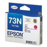 【奇奇文具】愛普生EPSON T105350 NO.73N 紅色 原廠墨水匣