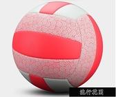 快速出貨 粉色5號軟式排球中考學生專用球女兒童比賽訓練硬排【全館免運】