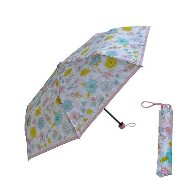 花漾三折短傘【顏色隨機出貨】