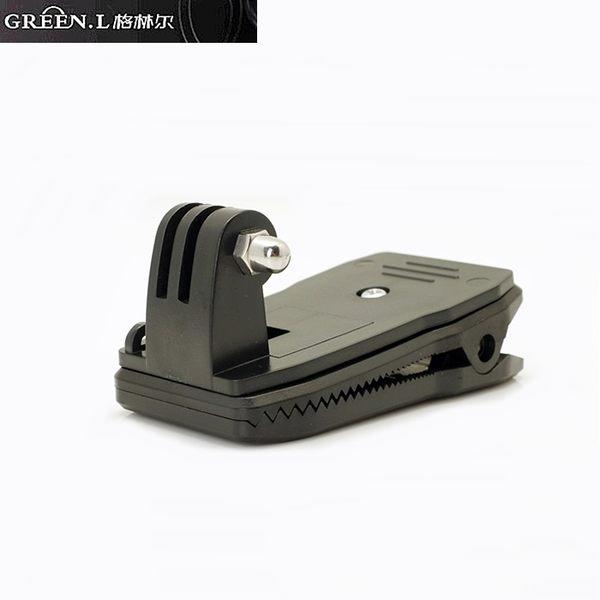又敗家@Green.L副廠360度背包夾即GOPRO攝影機配件GP-07適Hero英雄5黑版4極限運動錄影機session小蟻3+