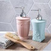 (中秋大放價)歐式雕花沐浴露分裝瓶洗手液瓶子創意洗髪水空瓶按壓瓶化妝乳液瓶