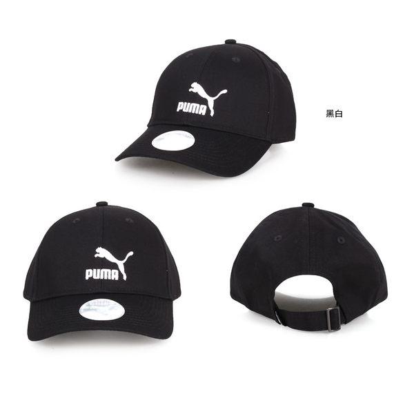 PUMA 流行系列棒球帽(遮陽 防曬 慢跑 帽子 鴨舌帽≡體院≡