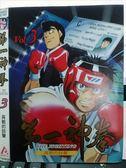 影音專賣店-X20-072-正版VCD*動畫【第一神拳-再戰的鈴聲(3)】-日語發音