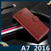 三星 Galaxy A7 2016版 瘋馬紋保護套 皮紋側翻皮套 附掛繩 商務 支架 插卡 錢夾 磁扣 手機套 手機殼