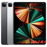 """※南屯手機王※ iPad Pro 2021 12.9"""" 128G Wi-Fi+行動網路版 A2461【宅配免運費】"""