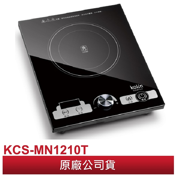 【Kolin 歌林】觸控式黑晶電陶爐 KCS-MN1210T