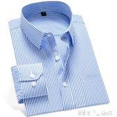 男士長袖襯衫修身韓版商務襯衣職業正裝條紋休閒大碼工裝寸衫  潔思米