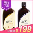 韓國 Nadia Piel 摩洛哥堅果油...