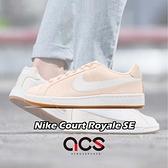 【六折特賣】Nike 休閒鞋 Wmns Court Royale SE 米白 白 膠底 女鞋 網球概念 【ACS】 AA2170-800
