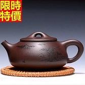 紫砂壺 宜興-色澤溫潤刻劃細緻山水68v17[時尚巴黎]