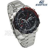 EDIFICE EFR-566DB-1A  賽車風格設計運動休閒腕錶 男錶 防水手錶 黑x紅 EFR-566DB-1A CASIO卡西歐