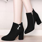 中跟皮鞋粗跟馬丁靴子女鞋子2020新款高跟鞋秋季磨砂短靴女士秋款