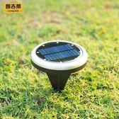 朗吉蒂太陽能燈戶外地埋燈地插燈LED戶外花園燈嵌入式草坪燈射燈igo 3c優購