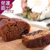 第二顆鈕釦PU. 預購-黑糖麻糬蜂巢蛋糕(270g/盒,共2盒) EF9020032【免運直出】