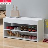 換鞋凳簡約現代儲物凳家用鞋柜矮凳子創意收納沙發凳小鞋架子門口 雙12鉅惠交換禮物