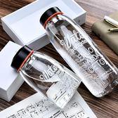 玻璃杯500ml大容量清新戶外水瓶便攜