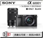SONY ILCE-6000Y A6000 α6000雙鏡組  公司貨  送64G卡+原廠電池+專用座充+相機包+吹球組+螢幕貼