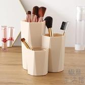 2格子 化妝刷收納筒美妝刷子桶整理盒化妝品收納盒【極簡生活】