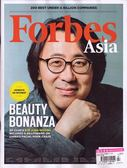 Forbes Asia 富比士 7-8月號/2019