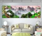 【優樂】無框畫裝飾畫三聯客廳掛畫壁畫優美山水風景畫