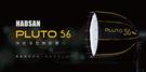 【EC數位】HADSAN PLUTO 56 深型快收無影罩 雷達罩 柔光罩 柔光箱 傘式 保榮 卡口 棚燈 柔光箱